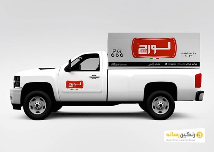 تبلیغات روی کامیون